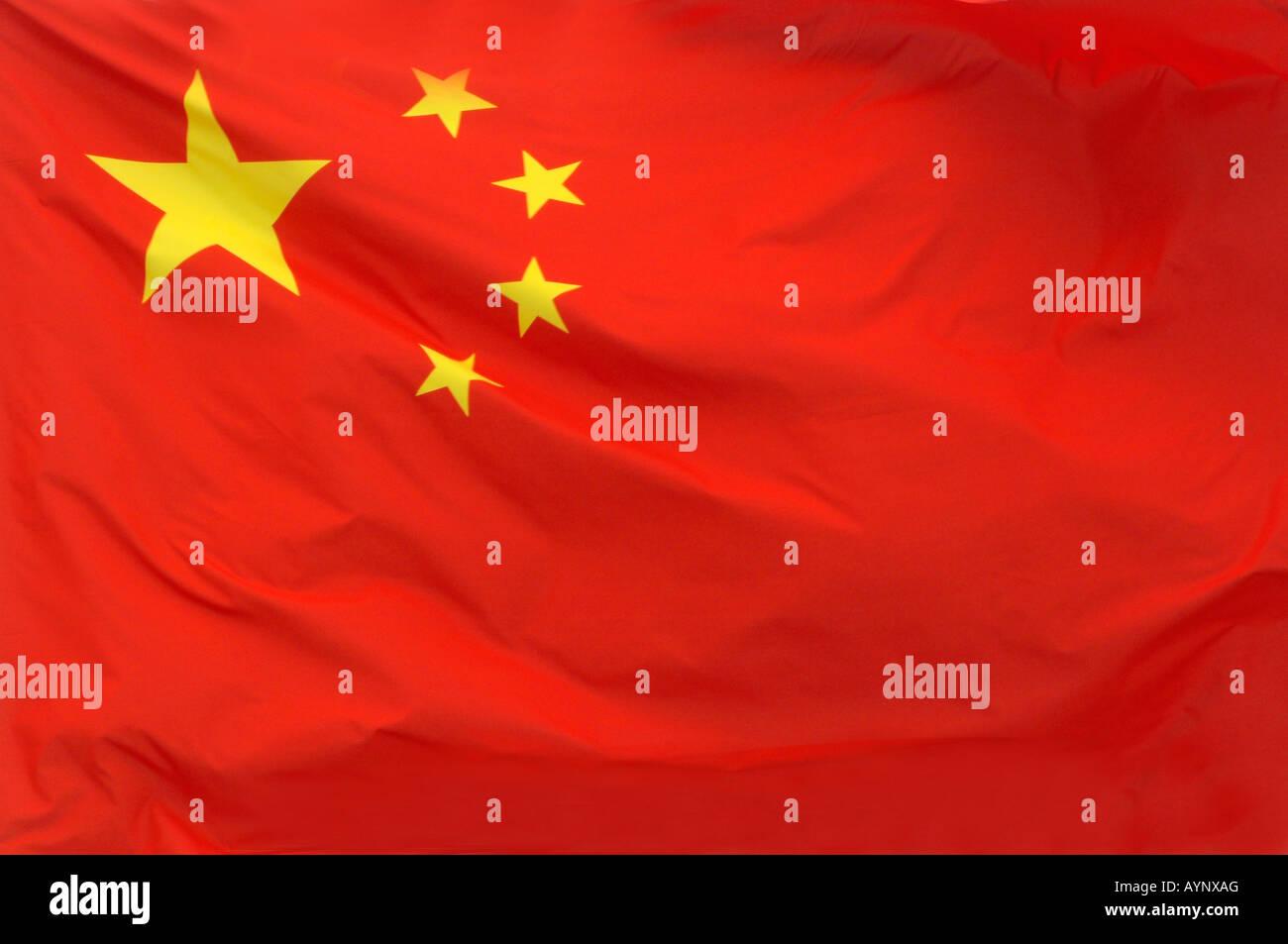 Eine chinesische Flagge in China Stockbild