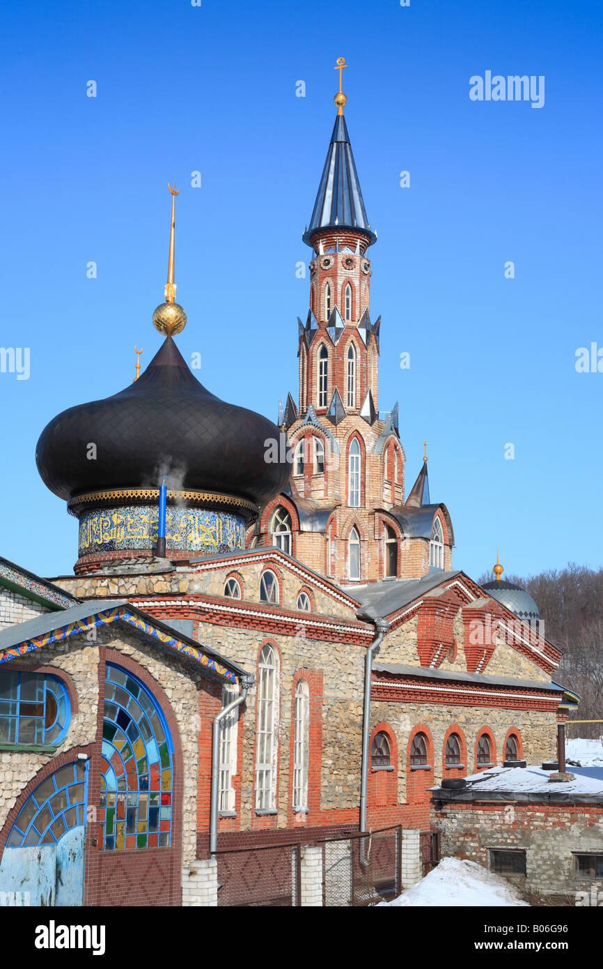 Tempel aller Religionen, Kazan, Tatarstan, Russland Stockbild
