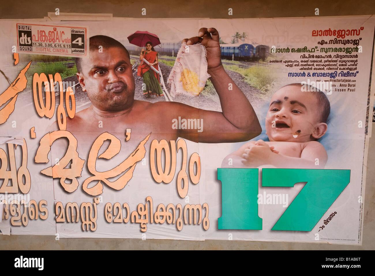 Familienleben auf Malayalam Filmposter in Kerala, Indien vertreten. Ein Mann, eine Windel zu ändern ist nicht Stockbild