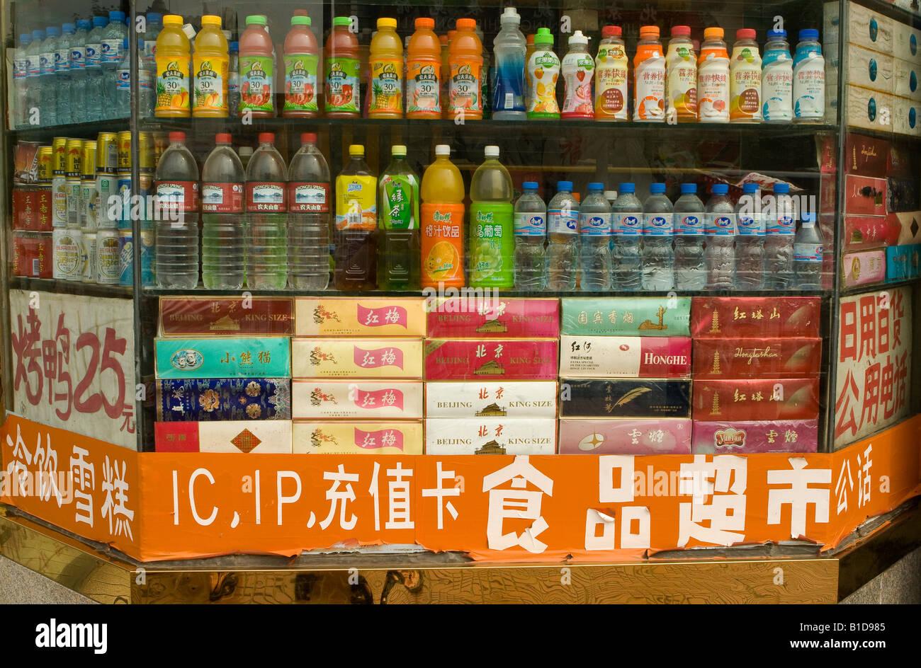 Bunte Shop vorne verkaufen chinesische alkoholfreie Getränke und ...