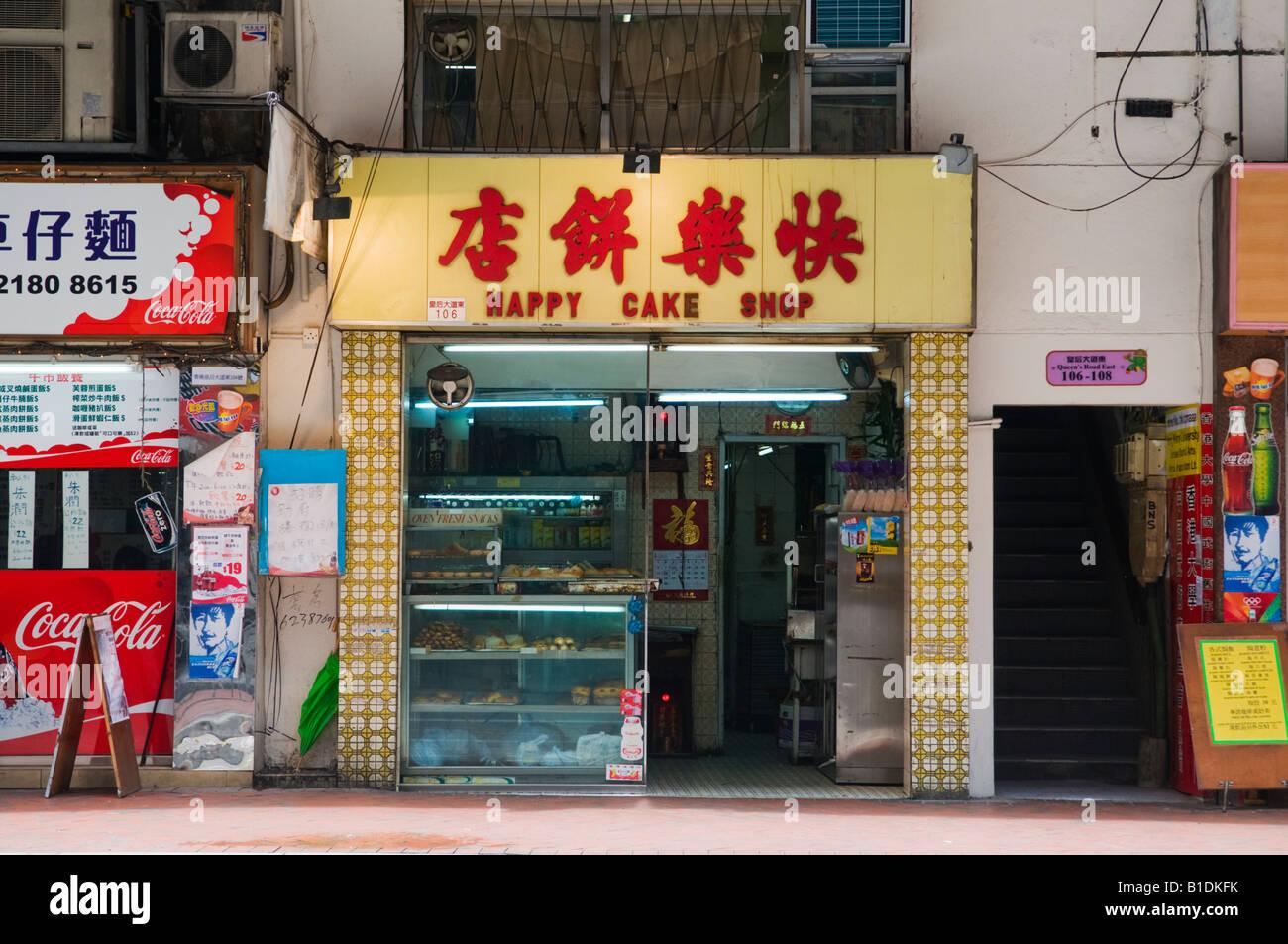 Niedlich Küche Geschäft Hong Kong Zeitgenössisch - Küche Set Ideen ...