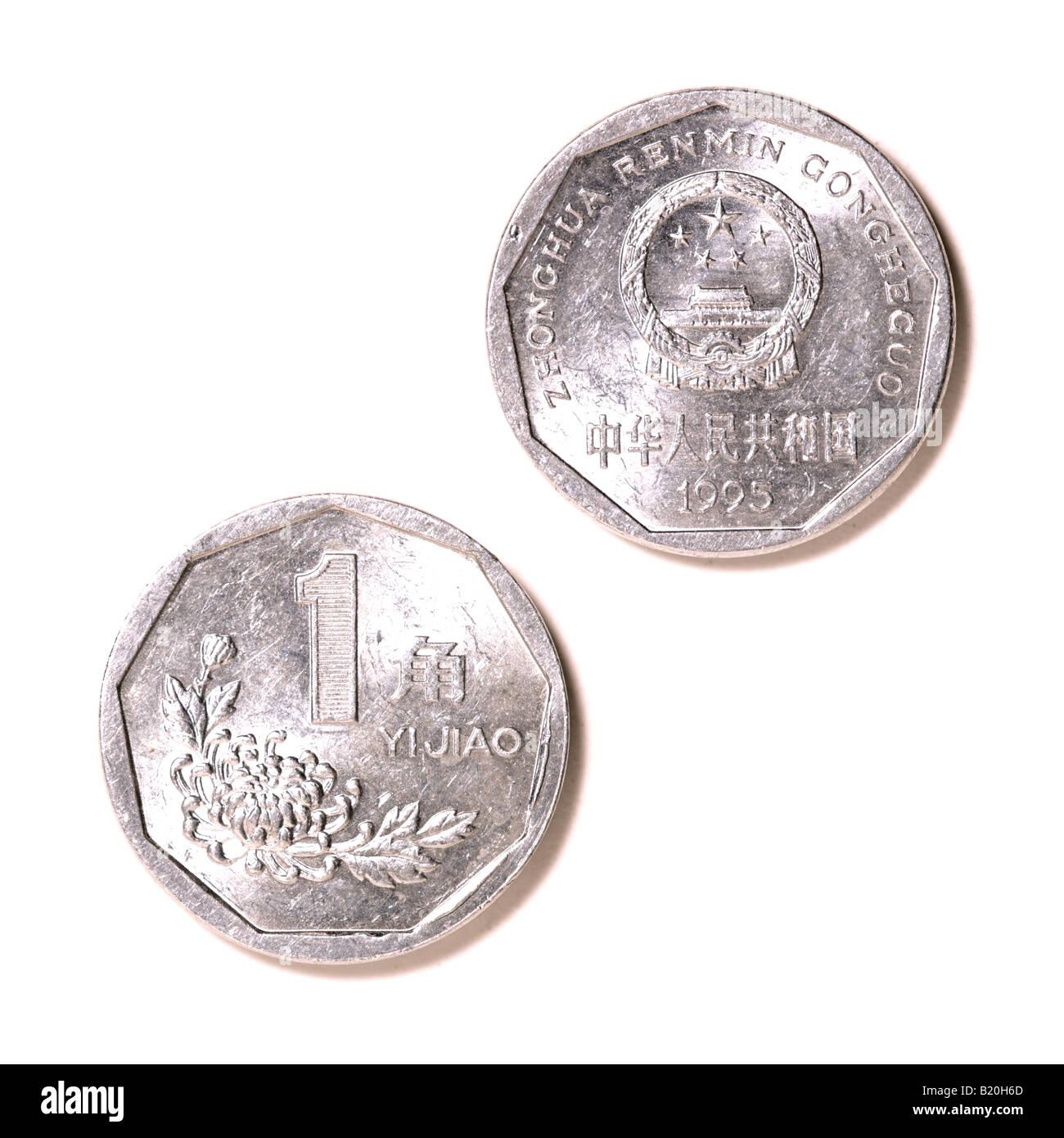 Chinesische Ein Jiao Münze Stockfoto Bild 18453189 Alamy