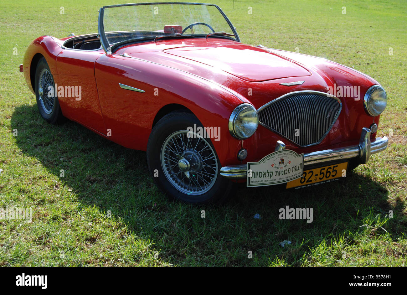 Austin Healey 100 4 Roadster 1955 Stockbild
