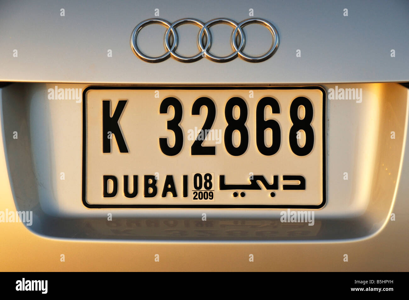 Audi Number Plate Stockfotos & Audi Number Plate Bilder - Alamy
