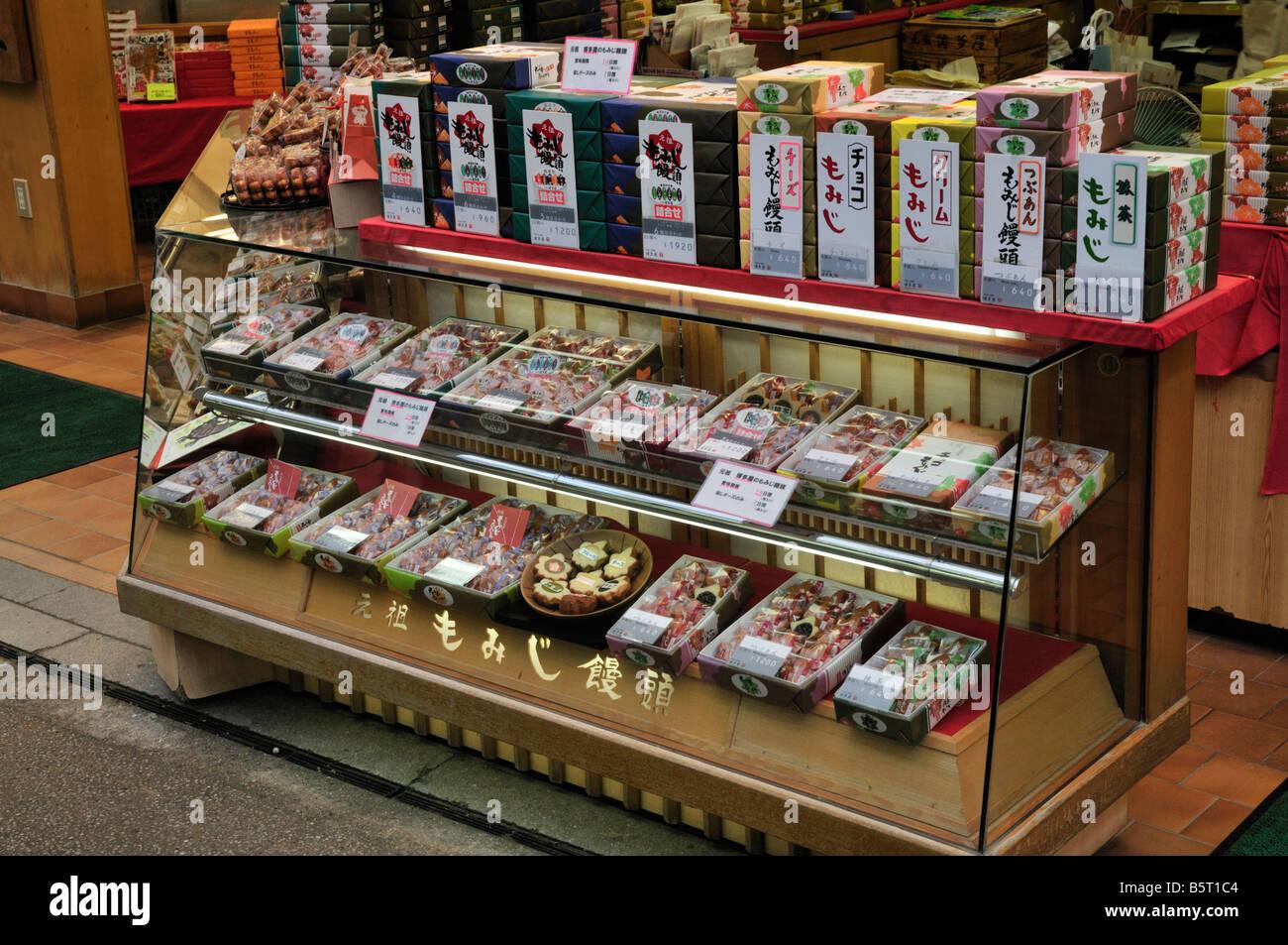 Traditionelle japanische Süßigkeiten Geschenke auf Verkauf in ...