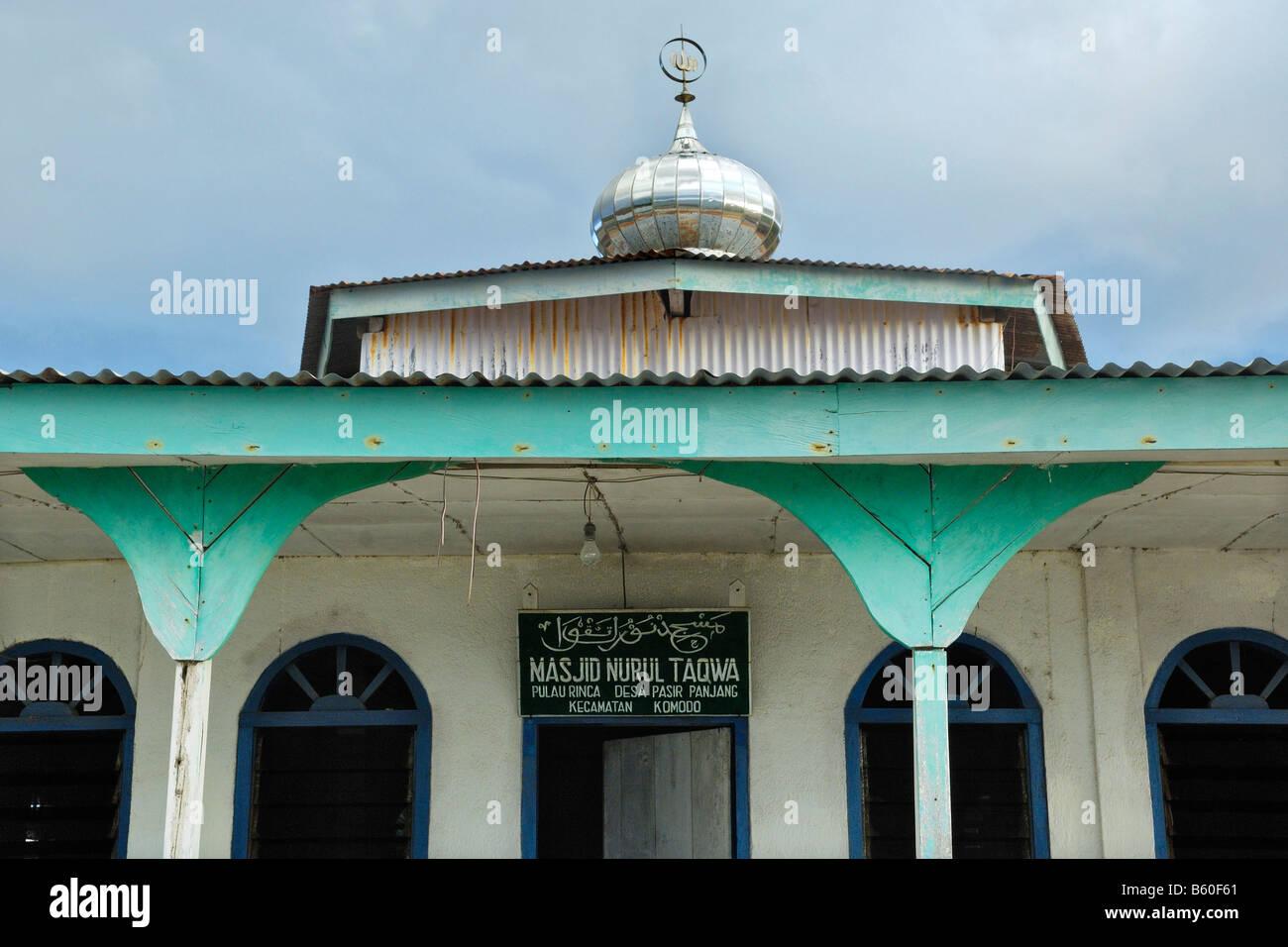 Moschee in einem Dorf der philippinische Einwanderer, Komodo National Park, World Heritage Site, Komodo, Indonesien, Stockbild