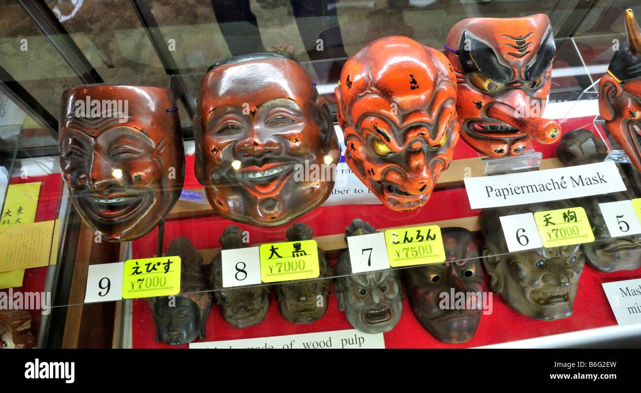 Papier Papiermache Masken im Todaiji Tempel, Nara, Japan Stockbild