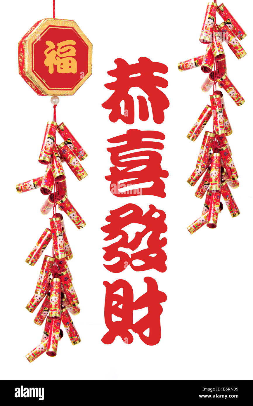 Chinesische Neujahrsgrüße Stockfoto, Bild: 21419925 - Alamy