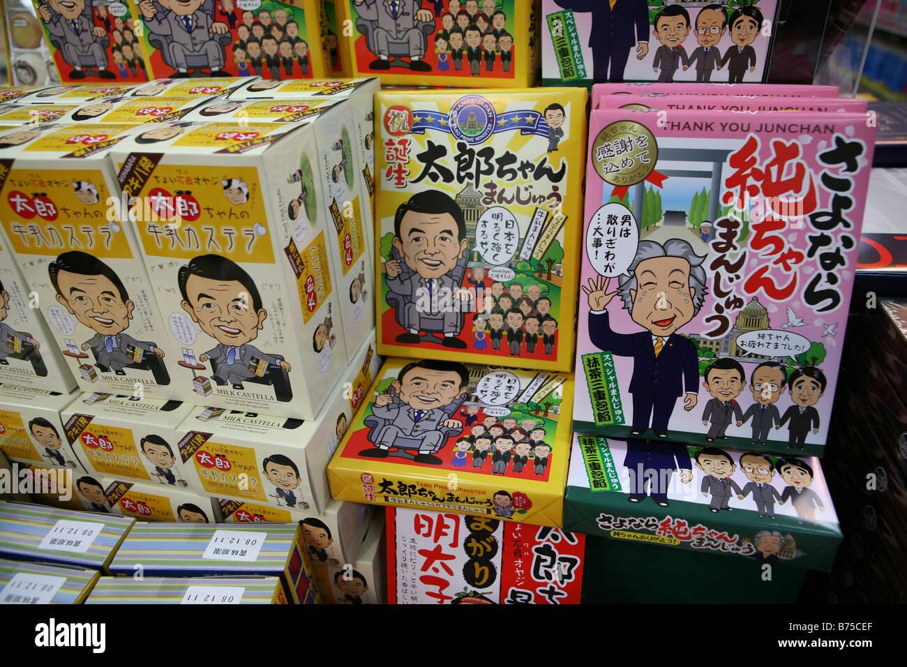 Schachtel mit japanischen Kuchen Feld ist eingerichtet mit Zeichnungen von japanischen Politiker Prima Minister Stockbild
