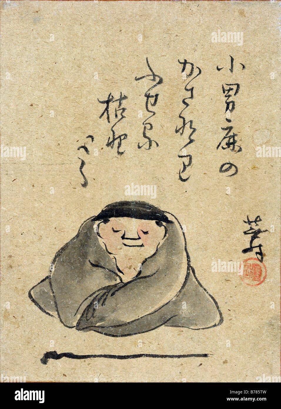 Japan Kunst Sammlung Jac Ist Ein Genre Der Japanischen Traditionellen Kunst Zeichnungen Holzschnitte Holzschnitte Und Gemalde Stockfotografie Alamy