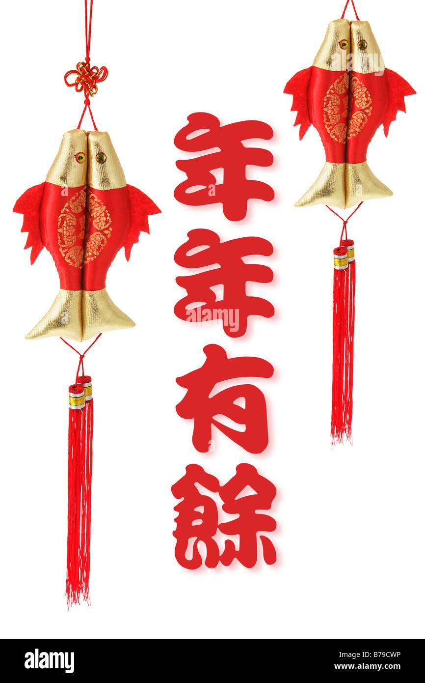 Chinesische Neujahrsgrüße und Schmuckstücke Stockfoto, Bild ...