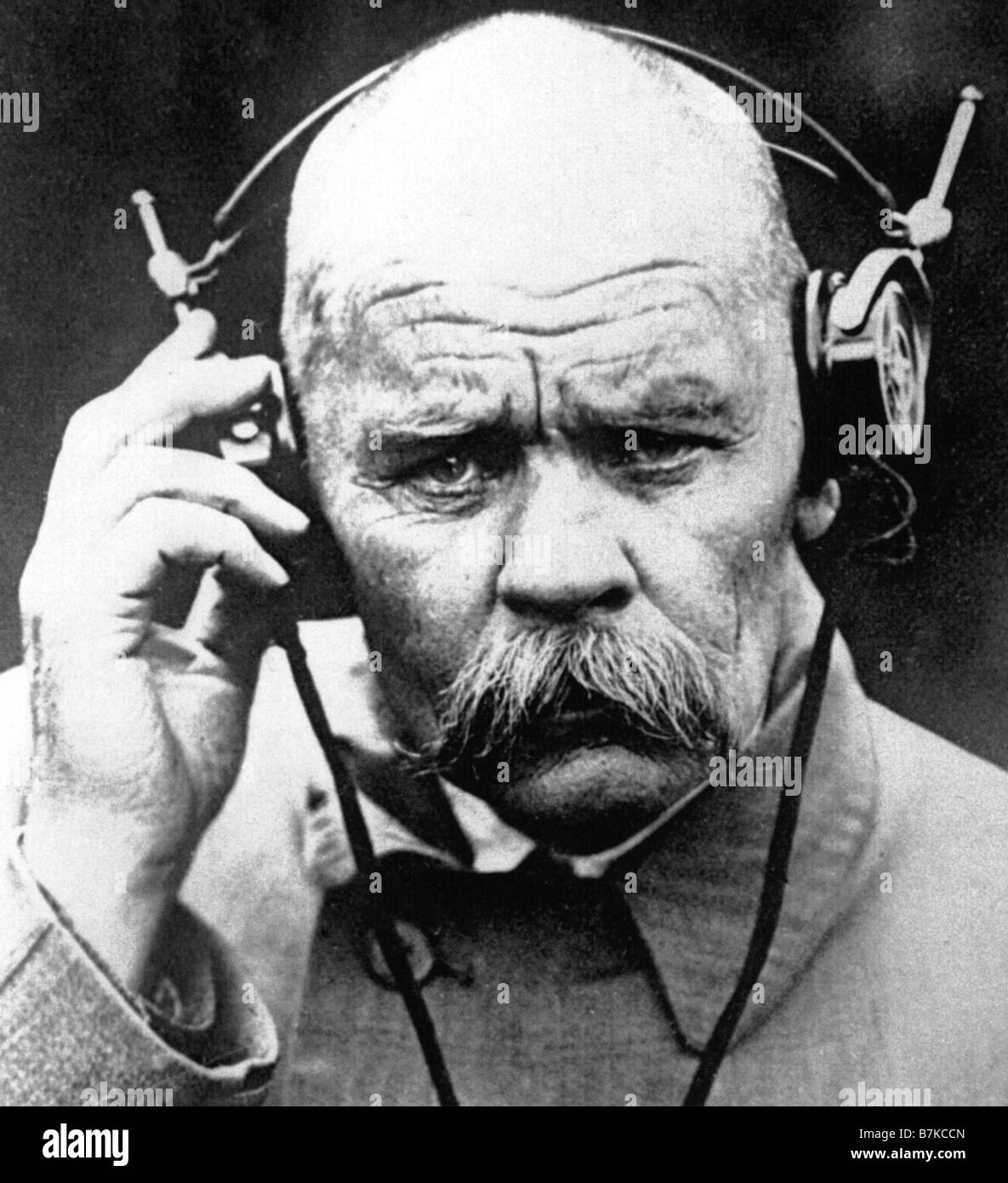 maxim gorky Maxim gorky's 1906 novel 'the mother' became a staple of soviet literature and is often considered the first work of socialist realism to celebrate the first new translation in decades of this.