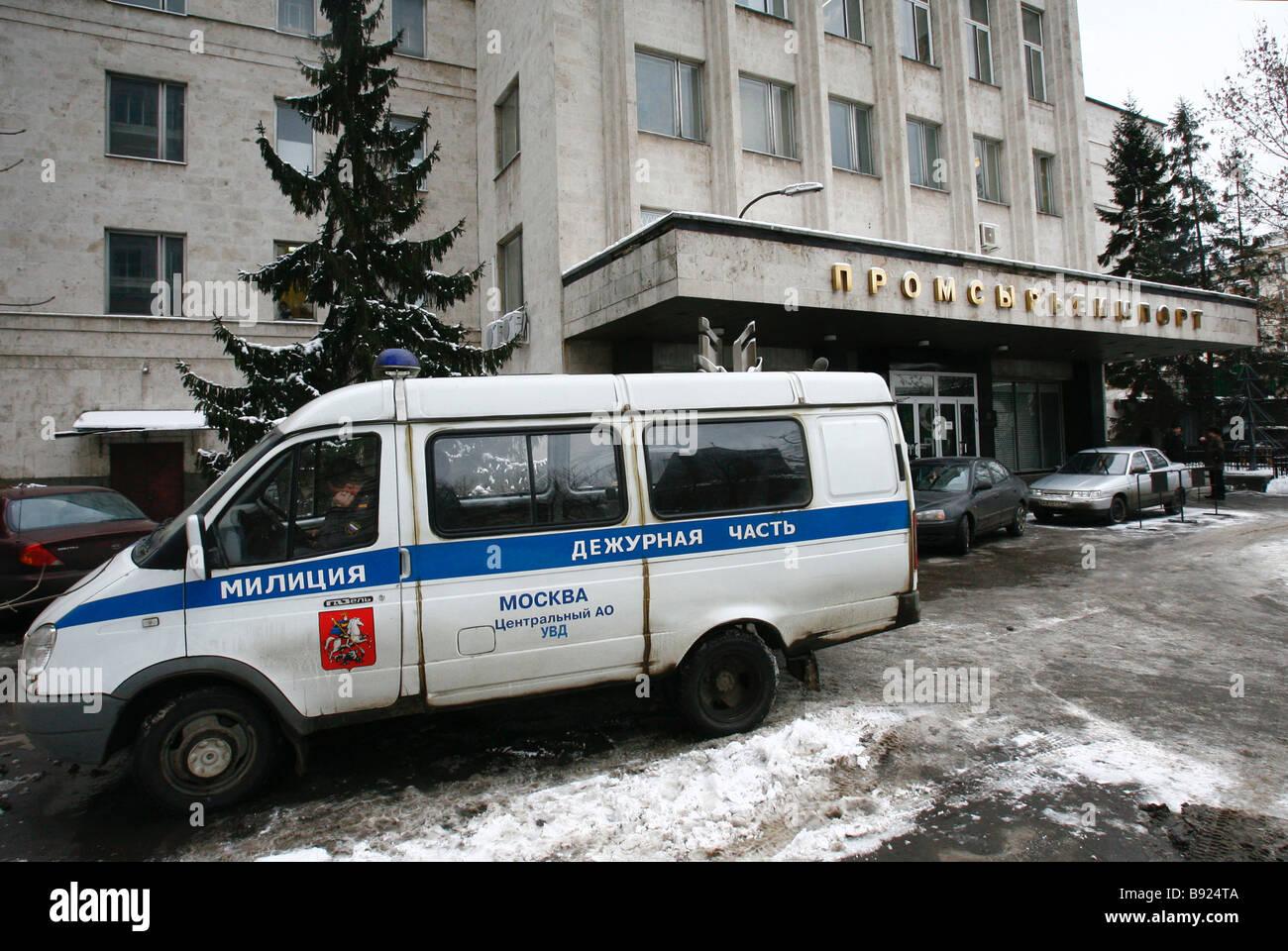 Ein unbekannter beging Selbstmord im ersten Stock des industriellen Rohstoff Importeurs Promsyryeimport auf Moskau Stockbild