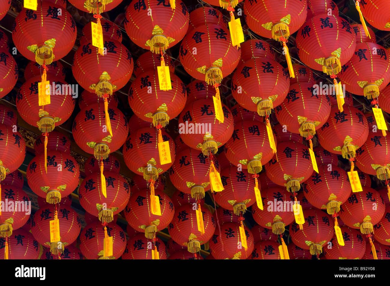 Chinesische Laternen Kek Lok Si Temple, Penang, Malaysia Stockbild
