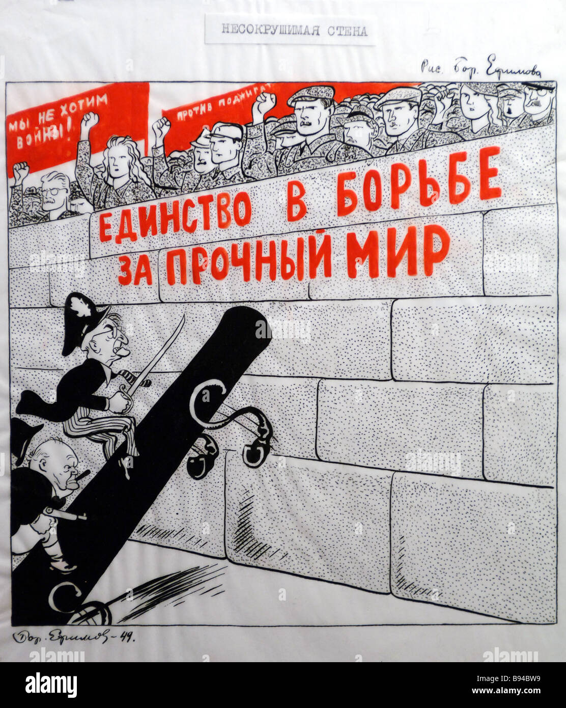 Boris Yefimov s cartoon die unzerstörbare Wand auf der Messe Geschichtsunterricht des 20. Jahrhunderts in Cartoons Stockbild