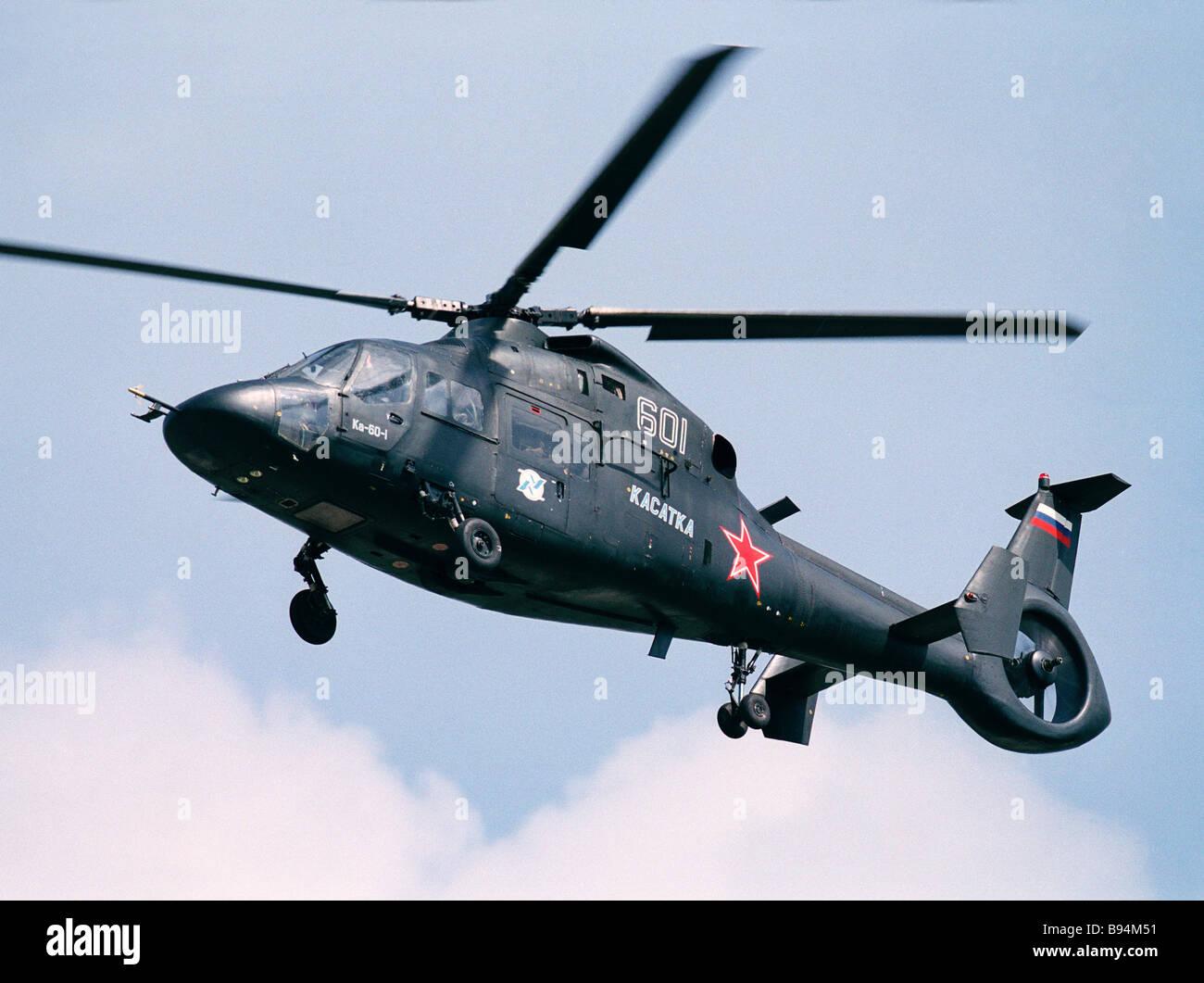 Der Hubschrauber Ka 60 Kampfeinsatz Stockfoto