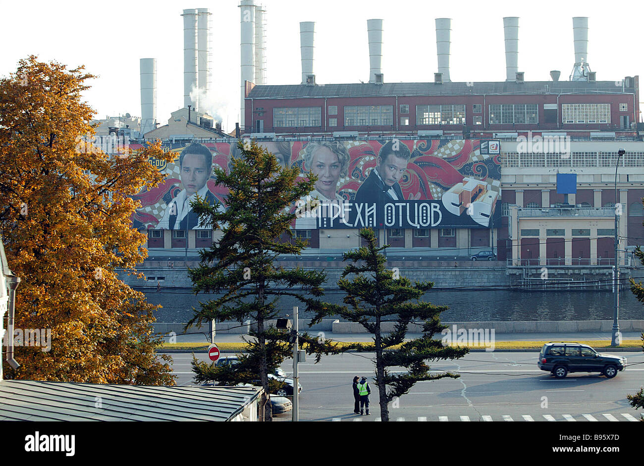 Boiler House Stockfotos & Boiler House Bilder - Alamy