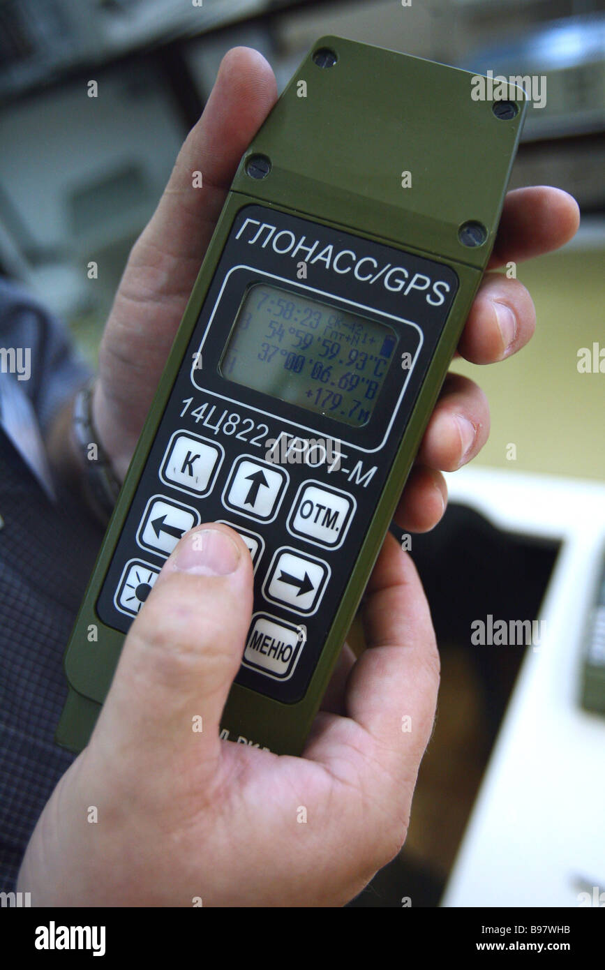 A kombiniert GPS GLONASS-Empfänger diese Empfänger durch das russische Verkehrsministerium dienen die Stockbild