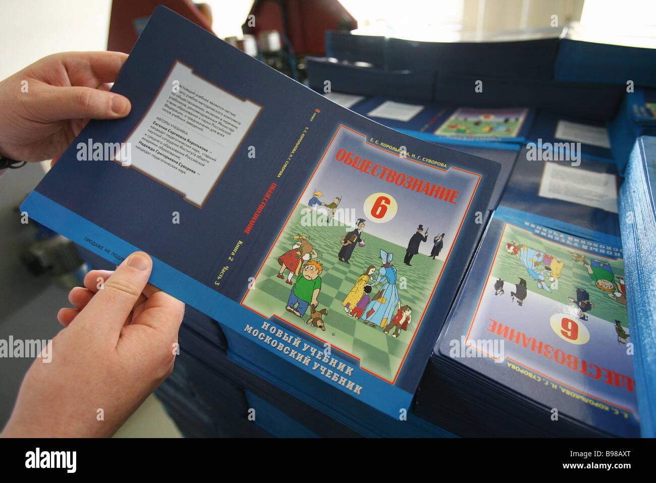 Ausgabe der Aktiengesellschaft Moskau Lehrbücher und Karte erstellen Stockbild