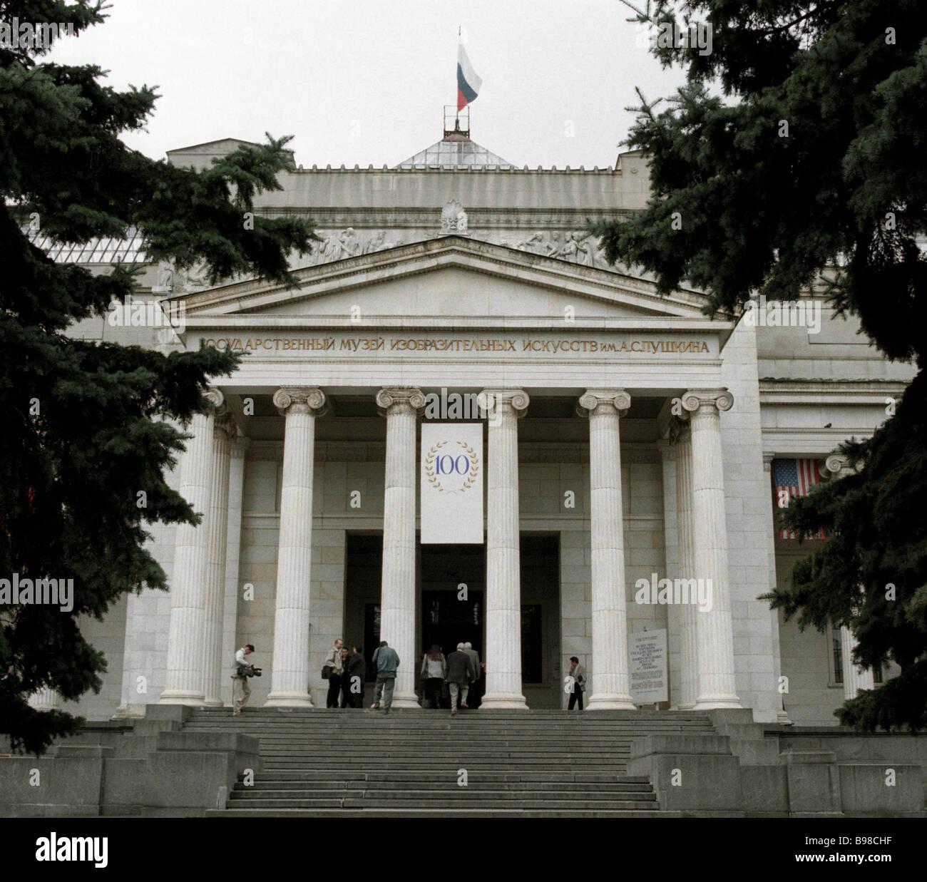 Das Puschkin-Museum für bildende Künste in Moskau Stockbild