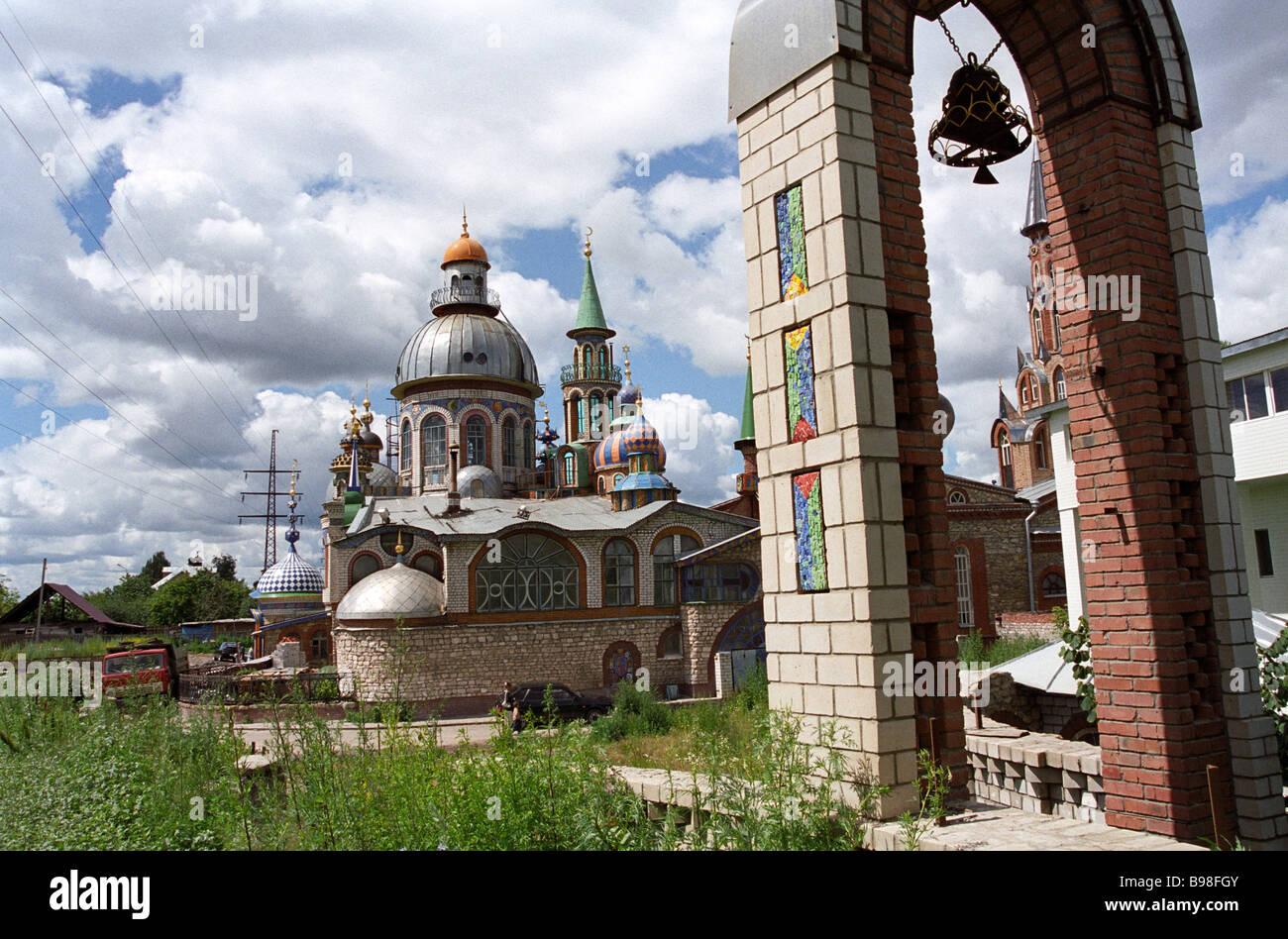 Alle Religionen-Kirche in Staroe Arakchino Dorf in der Nähe von Kazan Stockbild