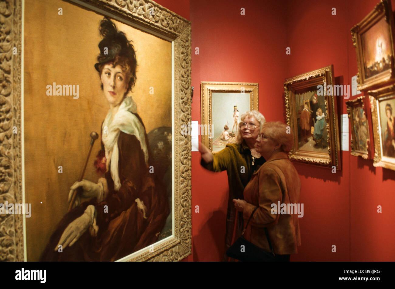 Der Moskauer International Fine Arts Gallery in der Manege zentralen Ausstellungssaal Stockbild