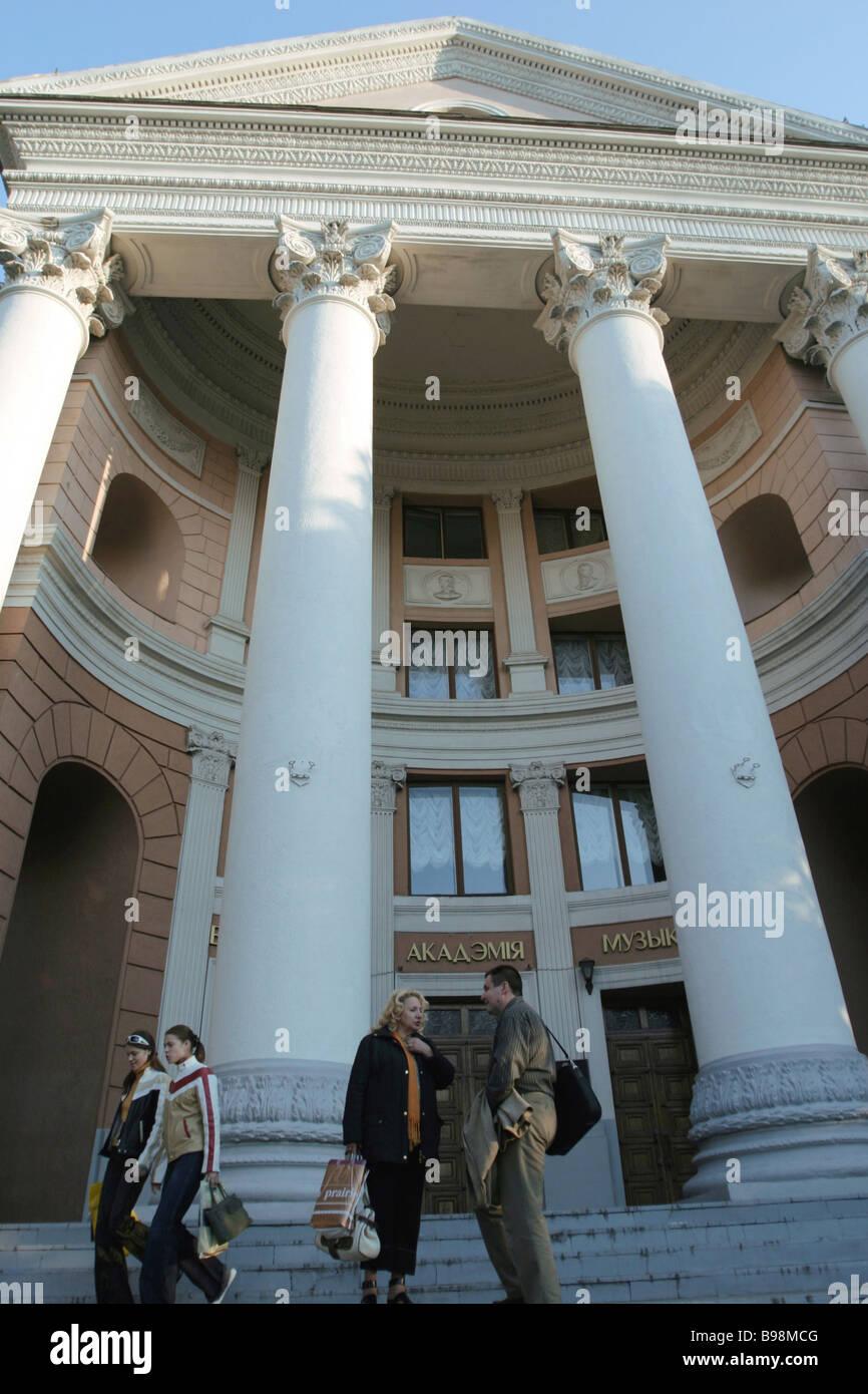 Minsk s belarussischen staatlichen Musikakademie Stockbild