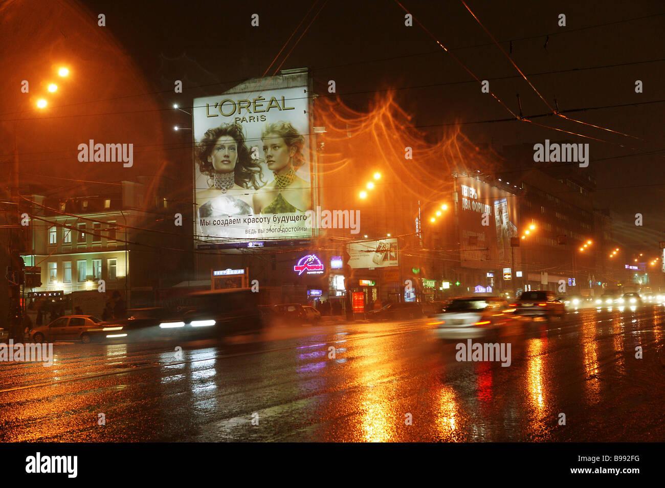 Moskau bei Nacht The Garden Ring Stockbild