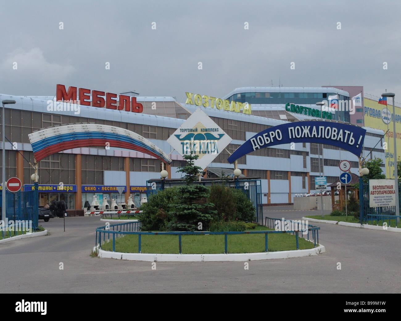 Tri-Kita der drei Wale shopping Bereich Auffahrt auf Mozhaiskoye Autobahn in der Nähe von Moskau Stockbild