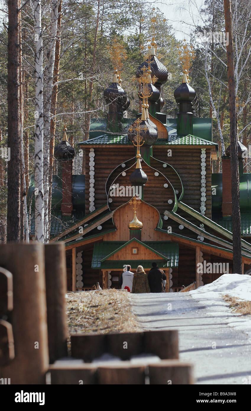 Ganina Yama gibt es in der Umgebung von Jekaterinburg, wo die gemarterten russischen königlichen Familie heimlich, Stockbild