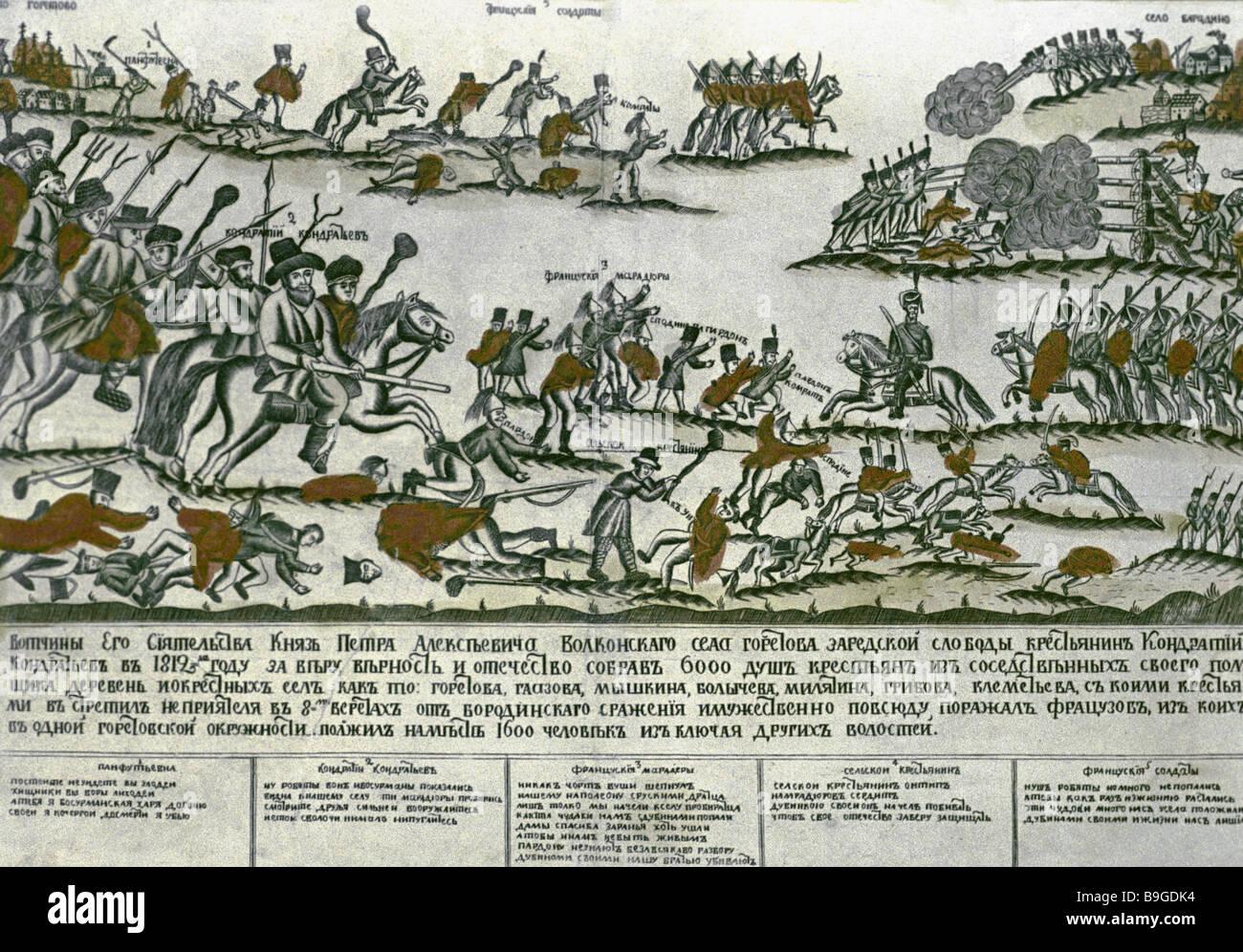 Lubok beliebte Print in Holzschnitt Reproduktion Mozhaisk Bauern und Partisanen im Jahr 1812 Kupfer Platte Gravur Stockbild
