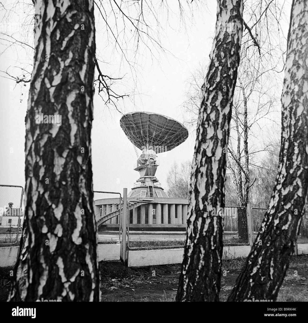 Die Orbita Boden basierten TV-Receiver-Station in Nowosibirsk Stockbild