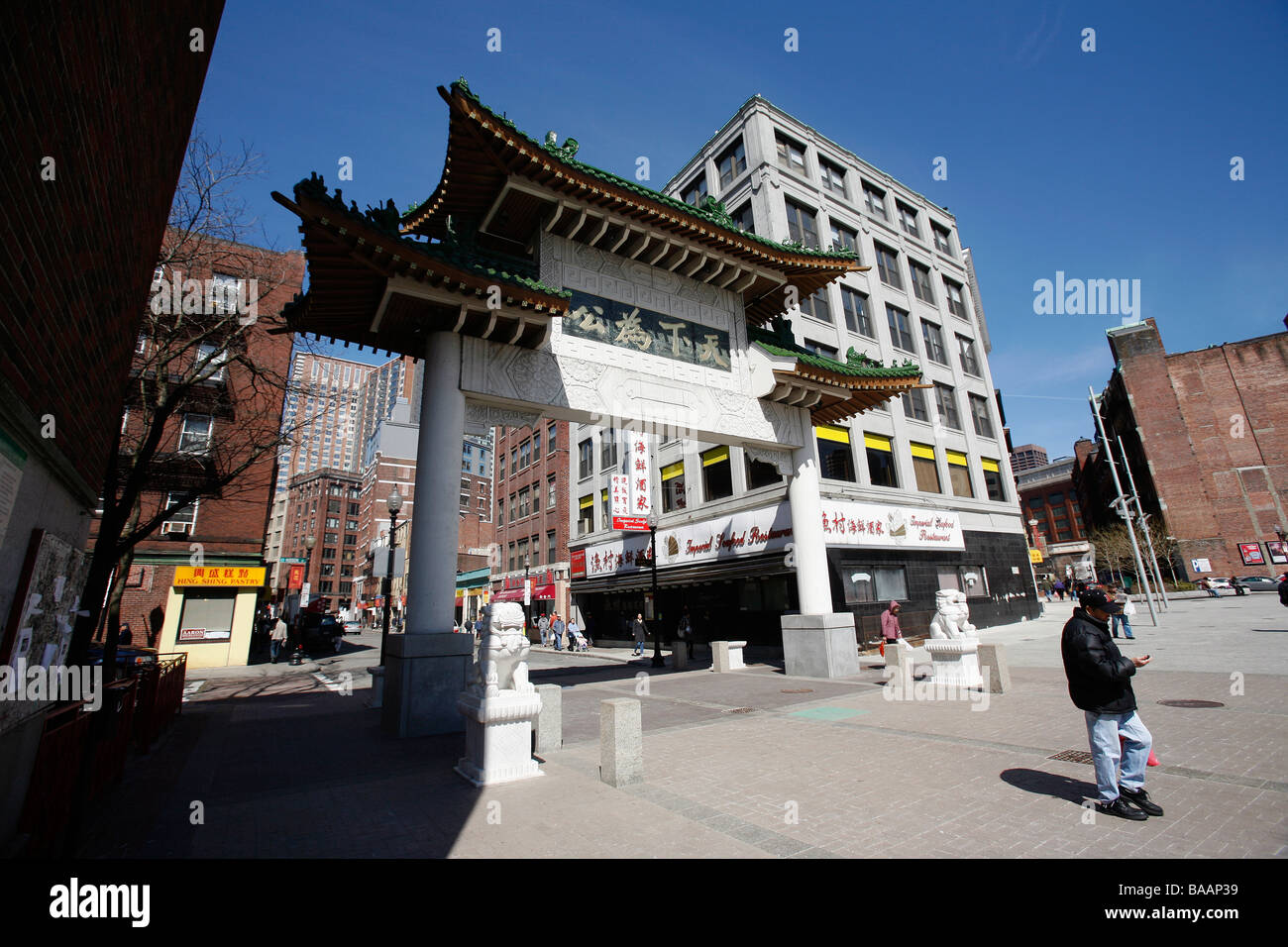 Chinatown, Boston Stockfoto
