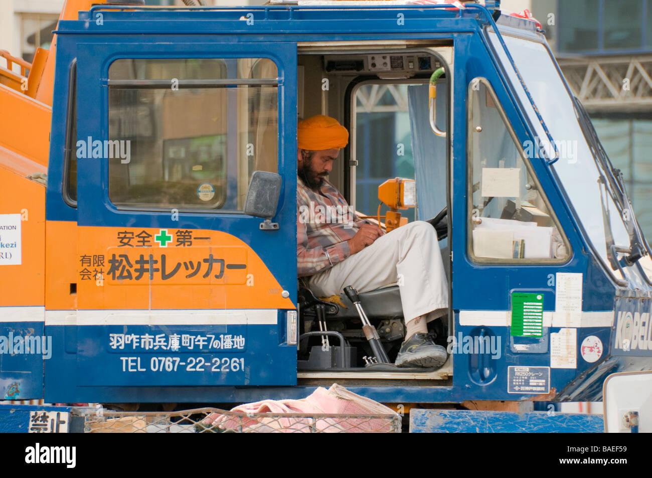 Billiger Arbeiter Stockfotos Billiger Arbeiter Bilder Alamy