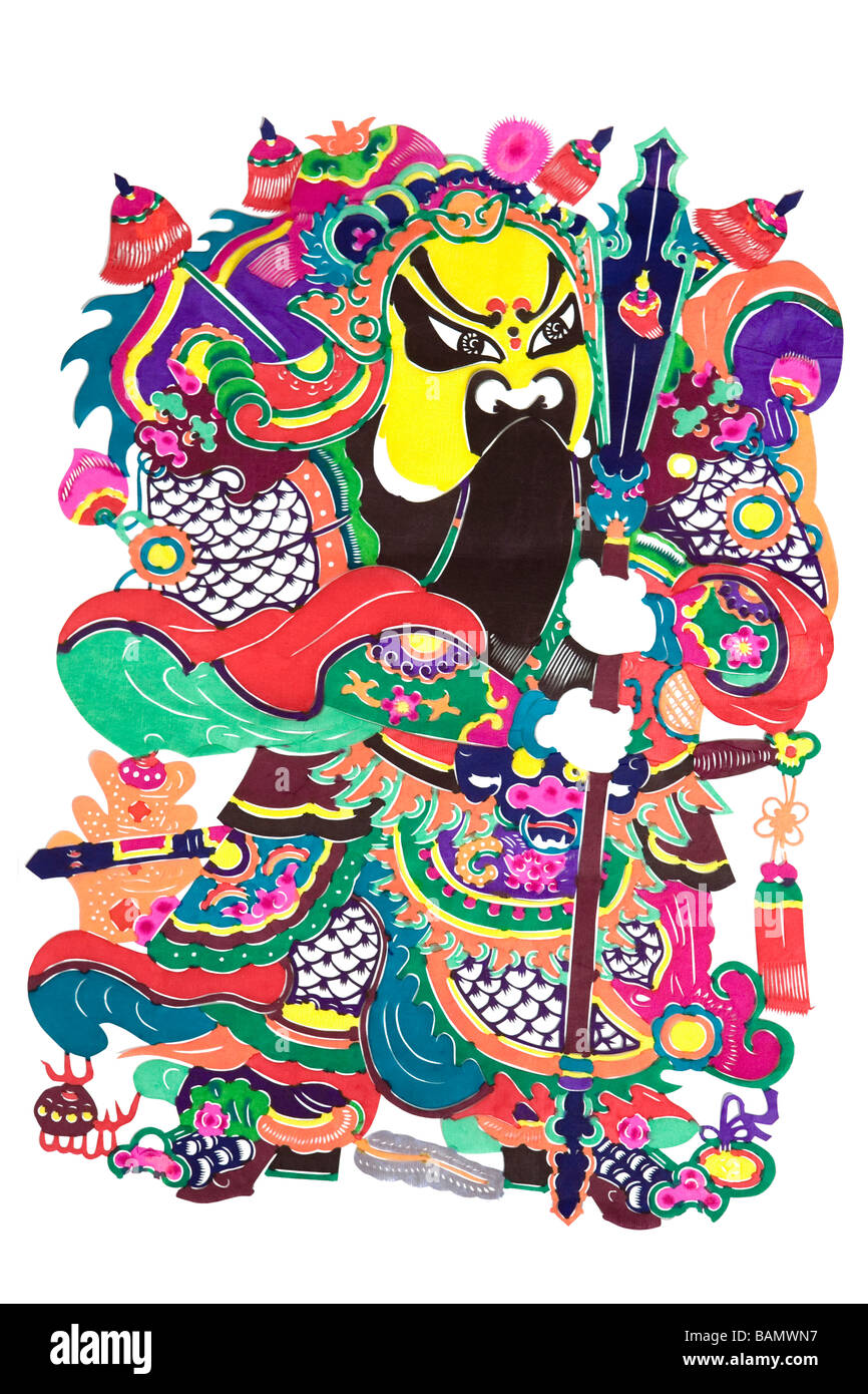 Traditionelle chinesische Illustration Stockbild