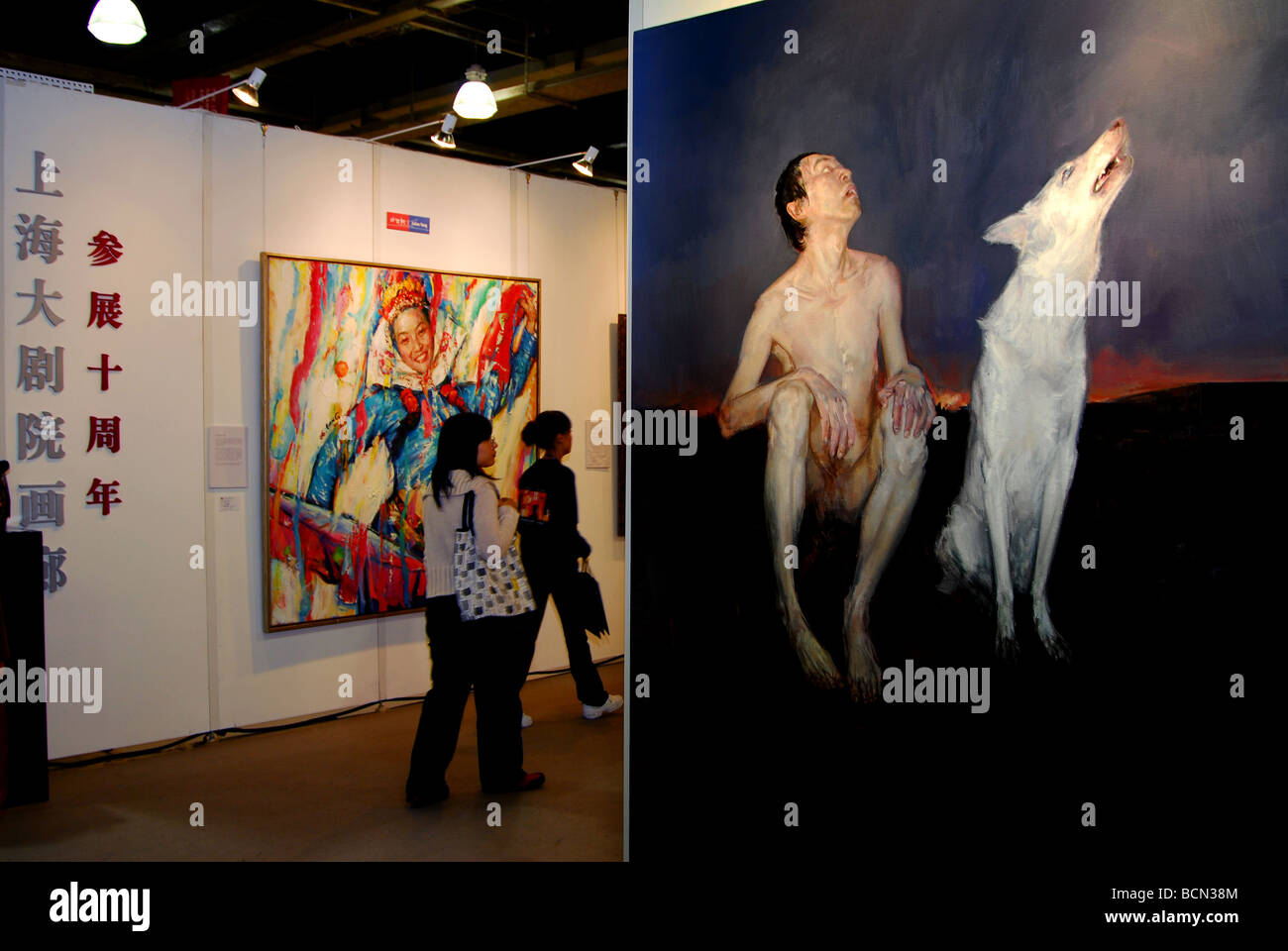 chinesische teen galerien