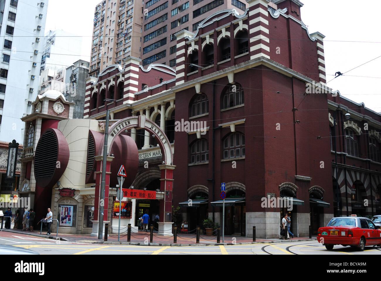 Der alte Western-Markt in Hongkong Stockbild