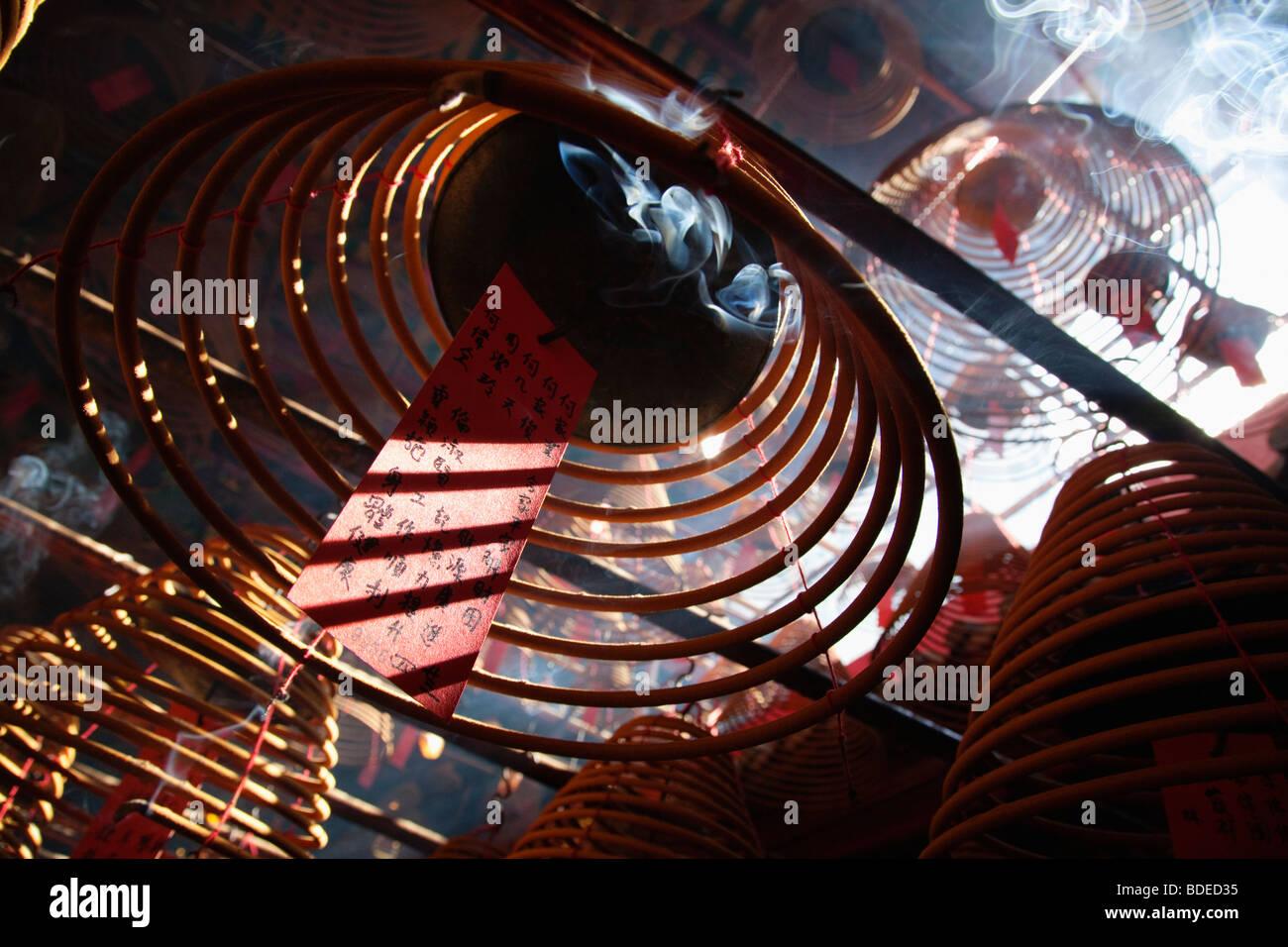 Räucherstäbchen Sie Spulen in Man Mo Tempel, Sheung Wan, Hong Kong, China. Stockbild