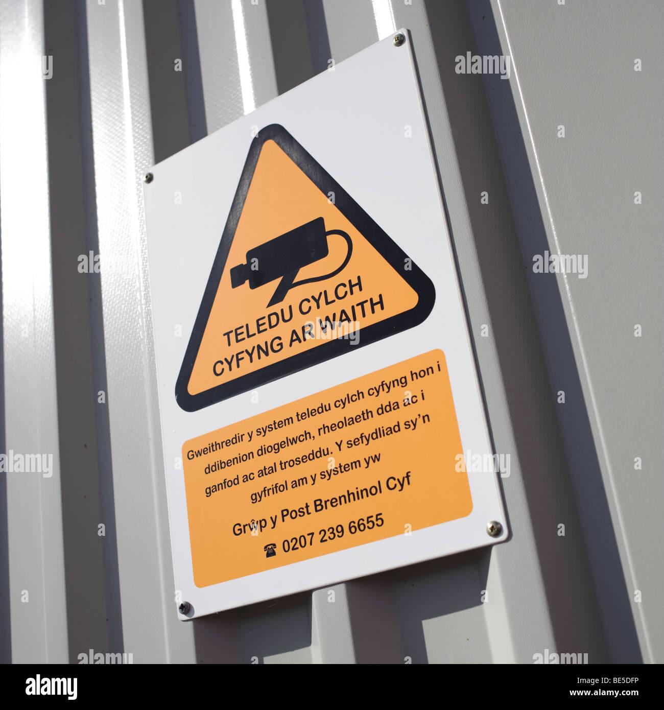 Nur die walisische Sprache unterschreiben Warnung von CCTV-Überwachungskameras in Betrieb, Wales UK Stockbild