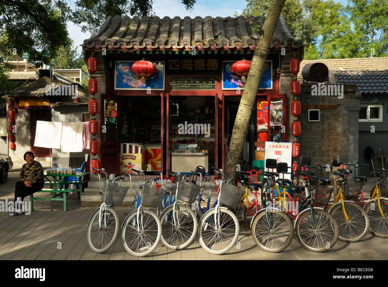 Kleiner Laden in der Nähe von Jinding Brücke Houhai Snacks und ...