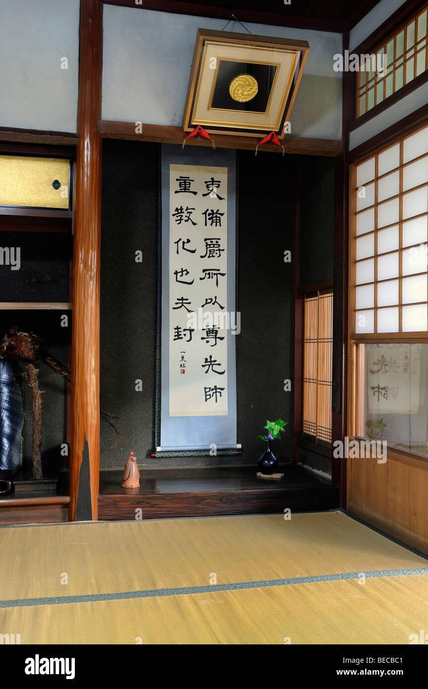 Beschriftetes stockfotos beschriftetes bilder alamy for Traditionelles haus japan