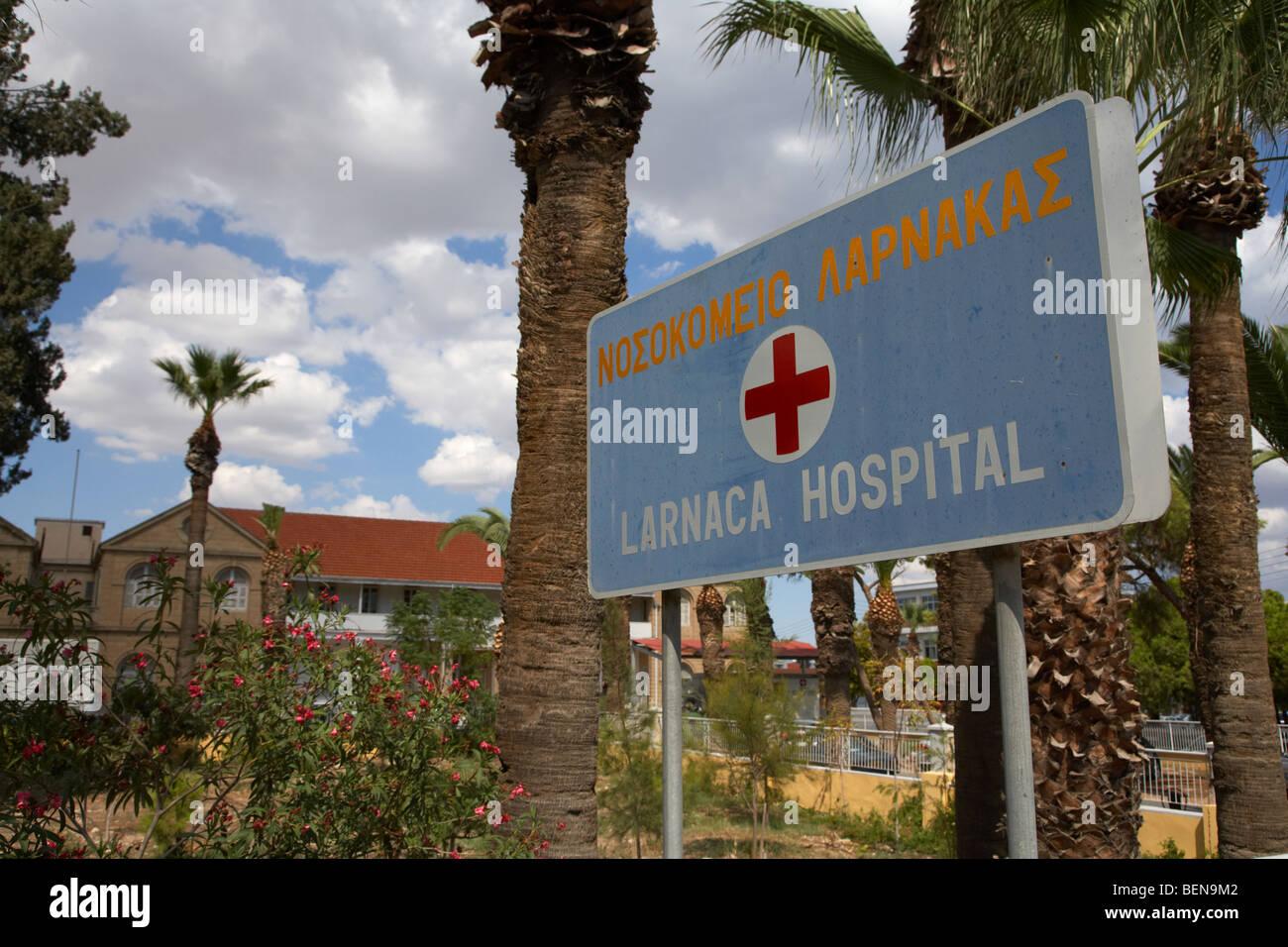 alten Larnaca Krankenhaus Larnaka Zypern Europa Stockbild