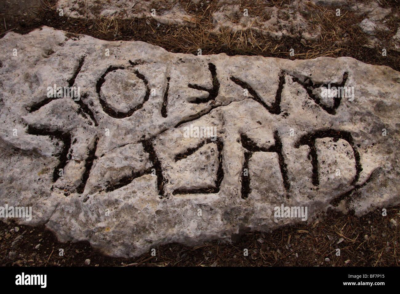 """""""Gezer Grenzstein"""" mit Inschriften in Hebräisch und Griechisch Stockbild"""