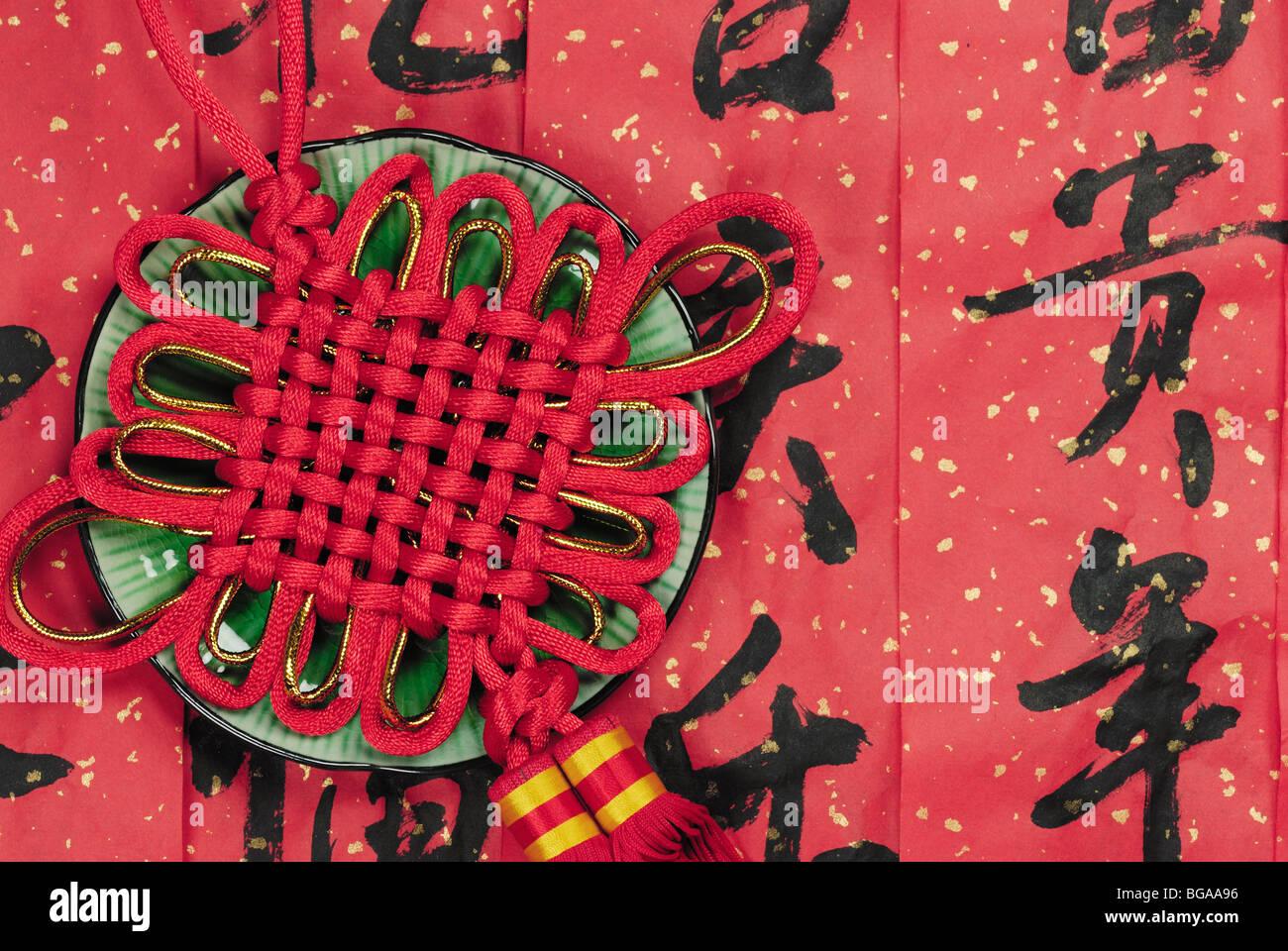 Wörter Auf Chinesisch Stockfotos & Wörter Auf Chinesisch Bilder - Alamy