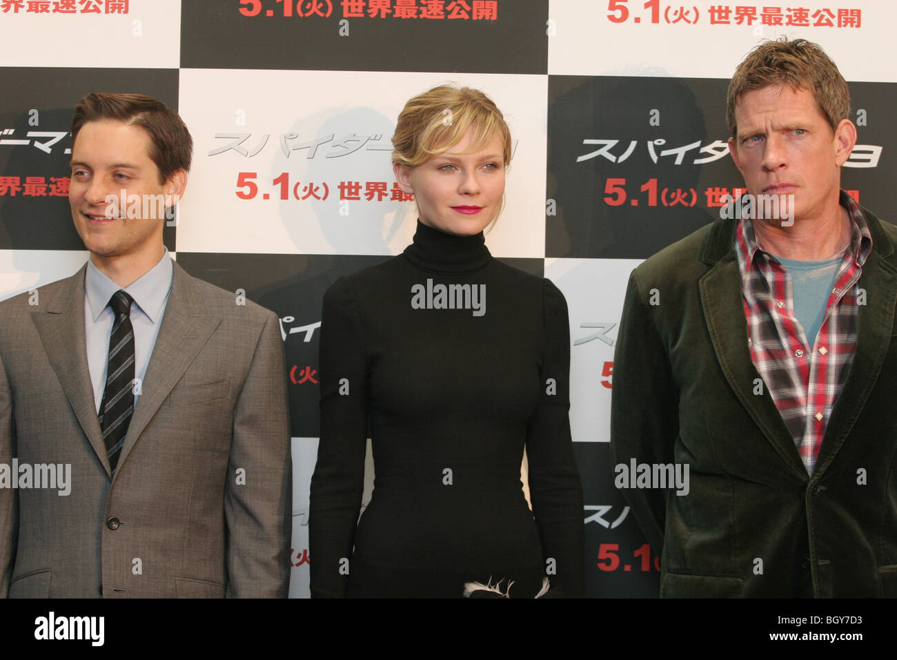 schauspieler tobey maguire, kirsten dunst thomas haden-church