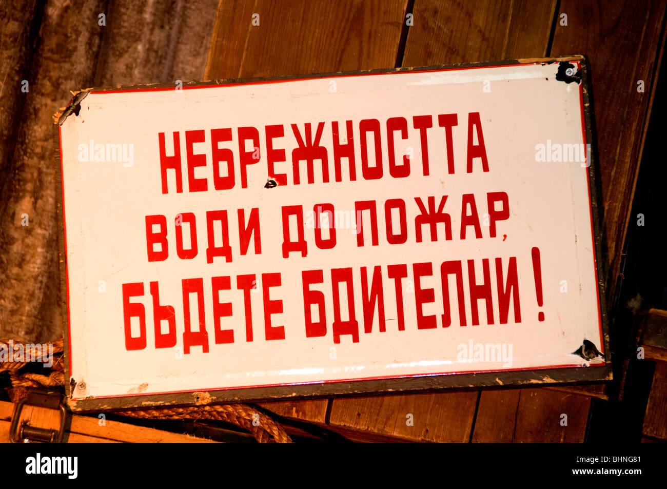 Zeichen der Russland-Russische Föderation-Zeichen-Sprache Stockbild