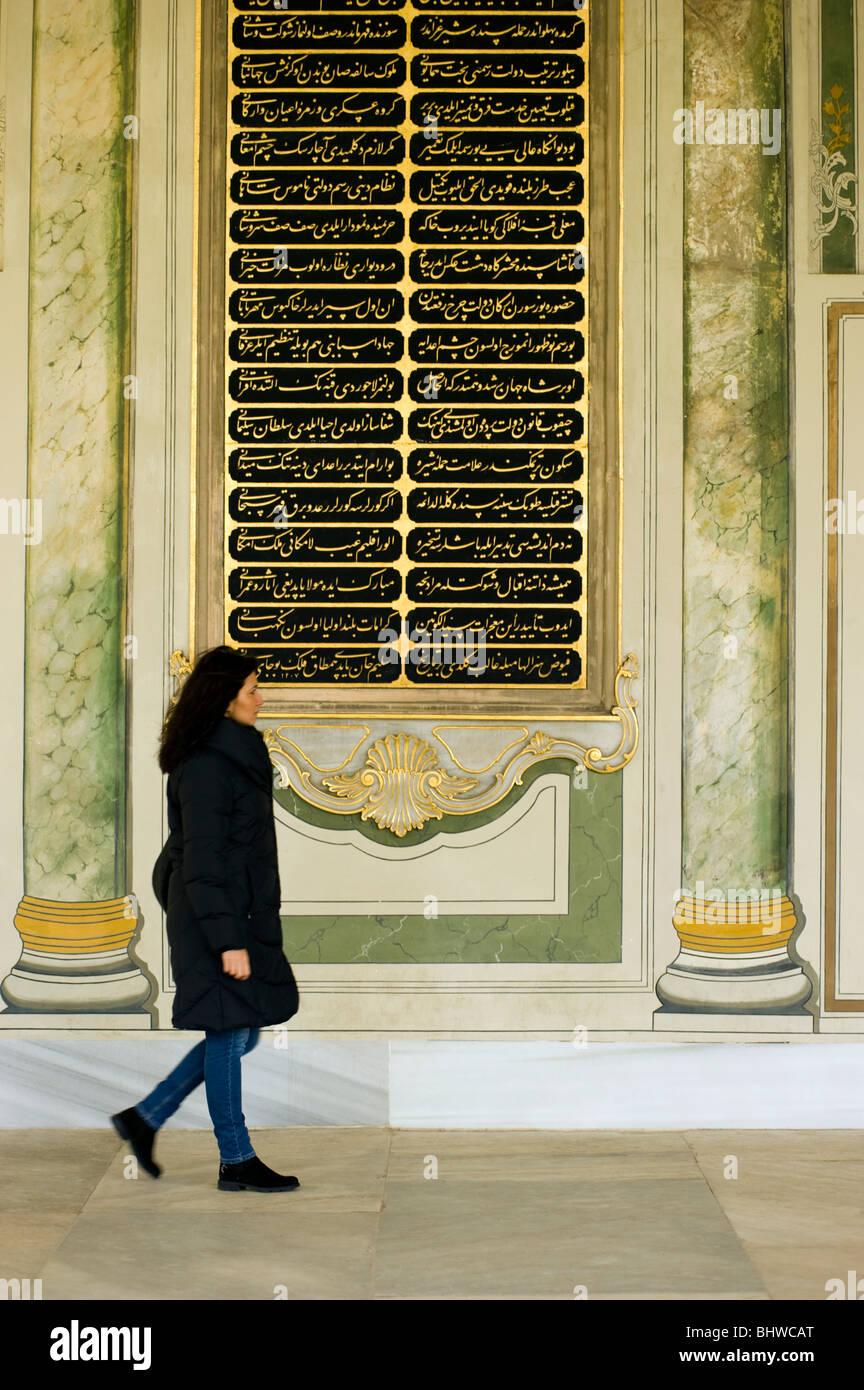Tagungsraum der Topkapi-Palast, Istanbul Türkei Stockbild