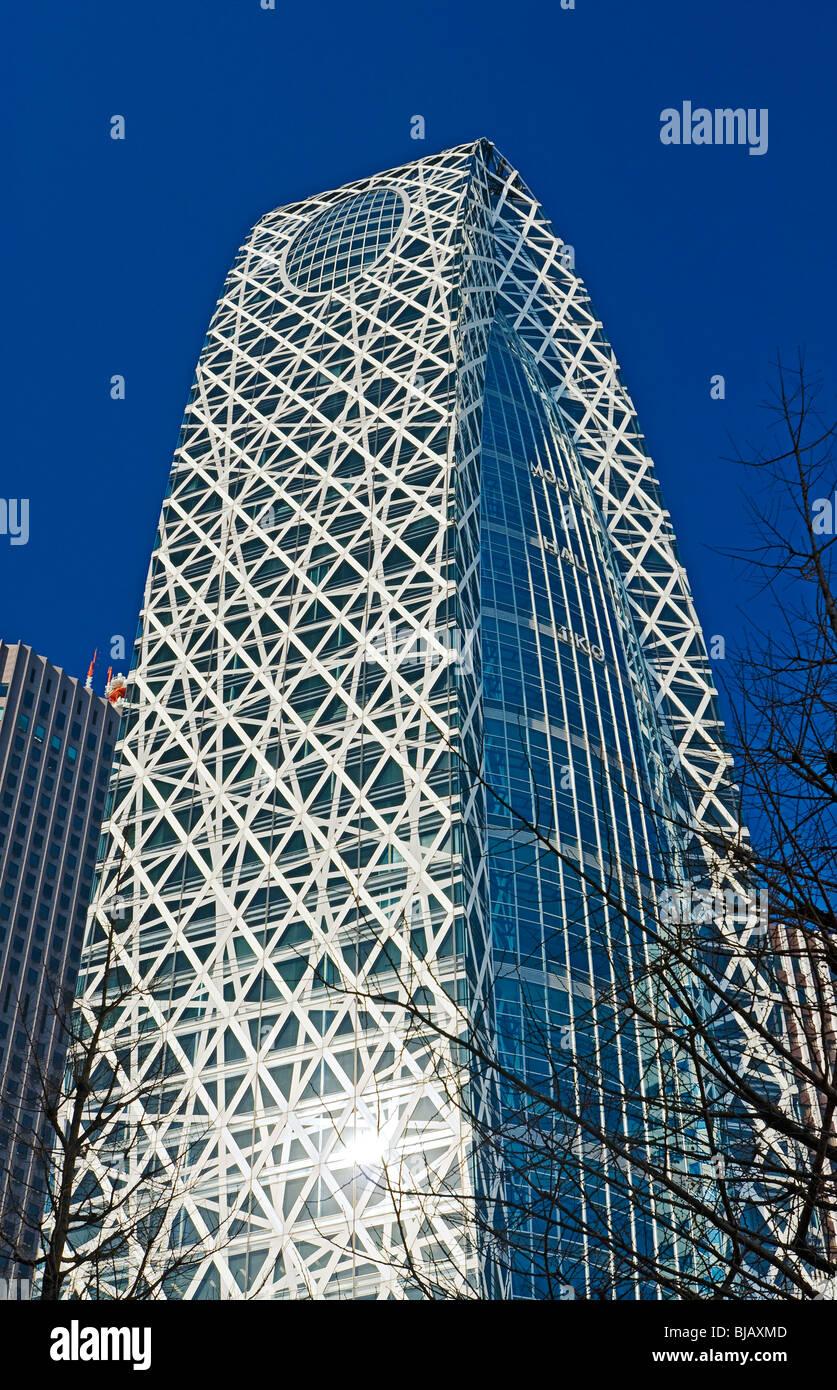 Mode Gakuen Cocoon Tower Kenzo Tange Architekt Stockbild