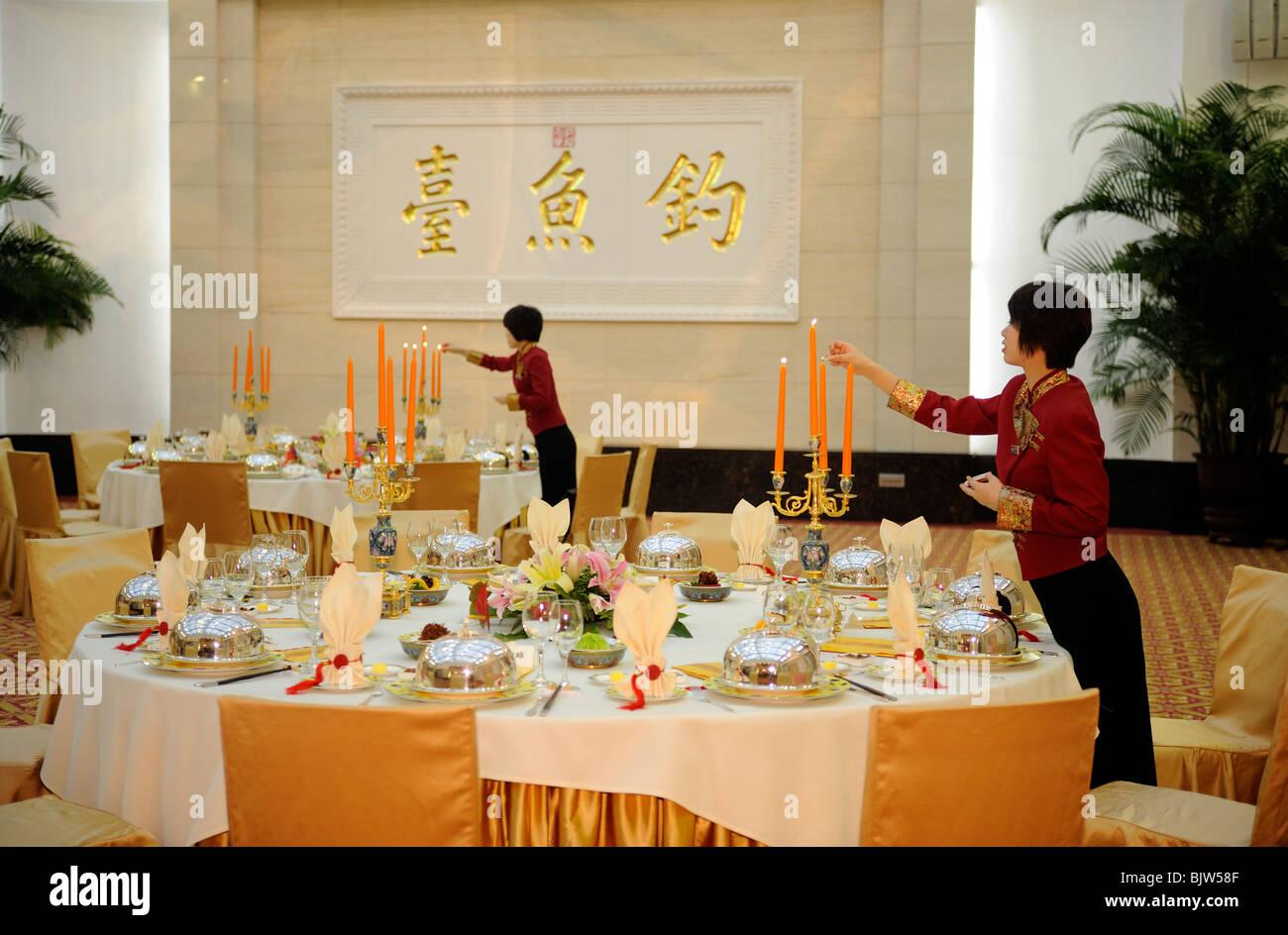Die Diaoyutai State Guesthouse. Stockbild