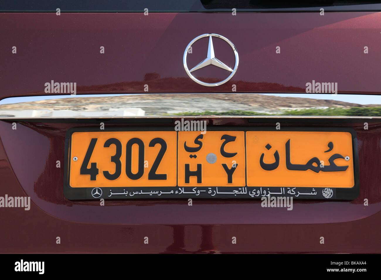 Kfz-Kennzeichen auf roten omanischen Mercedes Benz, Sultanat Oman ...